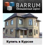 Barrum